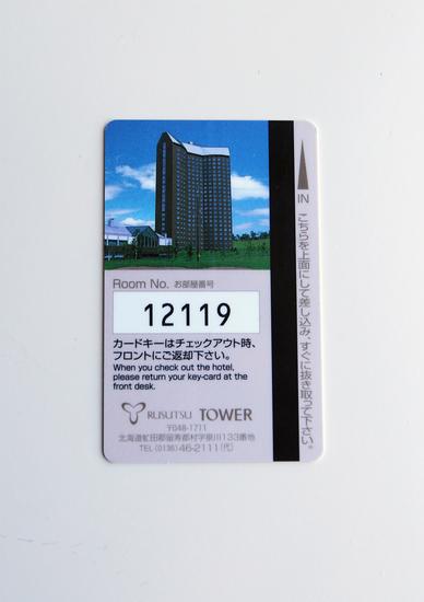 IMG_1315-1.jpg